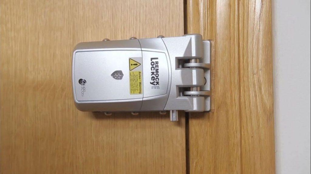Cerradura invisible barata para negocios